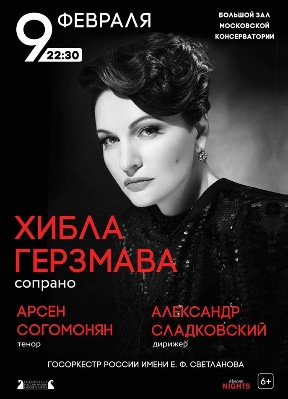 Night concert at Great Hall of Moscow Conservatory
